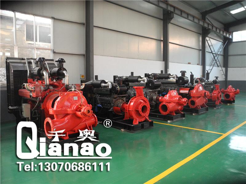 XBD柴油机消防泵